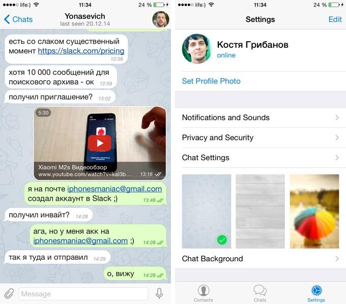 Почему ватсап не отправляет сообщения