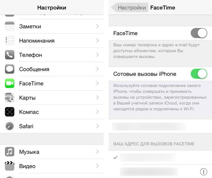 Как сделать переадресацию звонков на айфоне