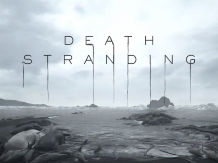 Kojima Productions представила игру Death Stranding