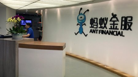 Ant Financial тестирует блокчейн-систему для поддержки малого и среднего бизнеса